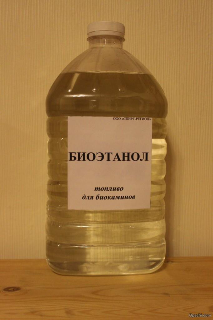 Биоэтанол в упаковке