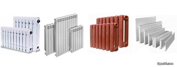 Разные виды батарей отопления