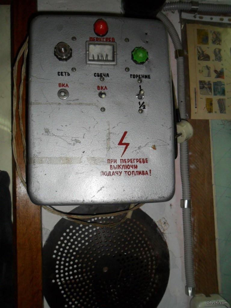 Электрический котел на дизеле